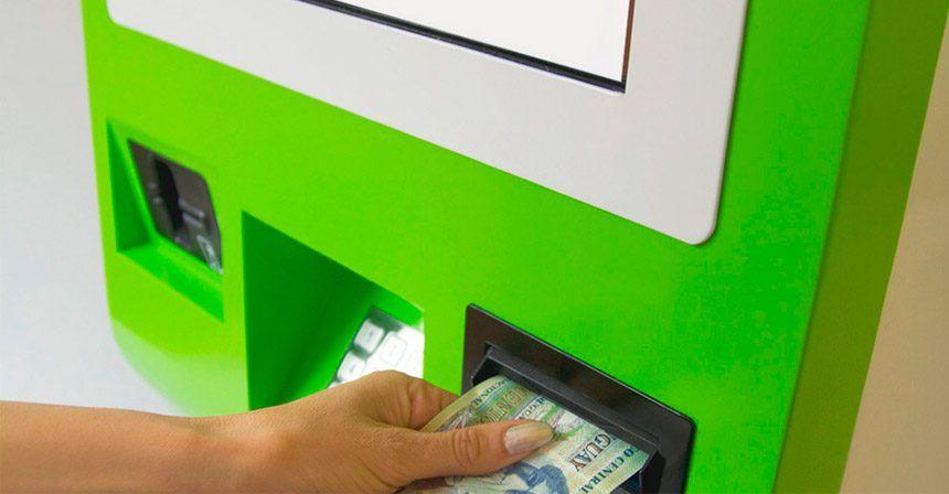bitcoin ATM BTM